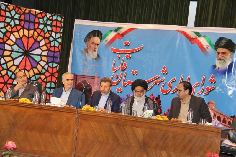 با حضور وزير ارتباطات و فناوري اطلاعات اولين شوراي اداري شهرستان قاينات برگزار گرديد.