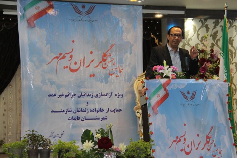 همايش جشن گلريزان و نسيم مهر در شهرستان قاينات برگزار گرديد.